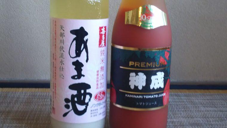 甘酒サービス&トマトジュース割引き